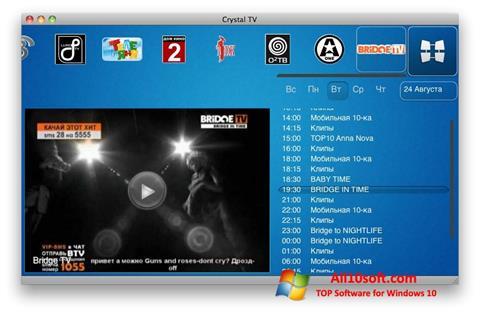 Captura de pantalla Crystal TV para Windows 10