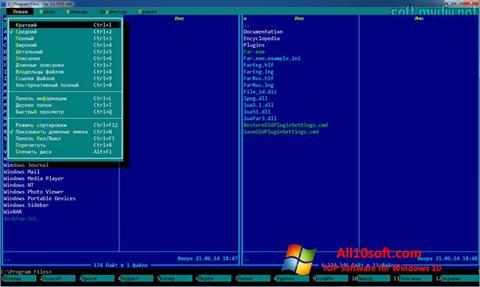 Captura de pantalla Far Manager para Windows 10