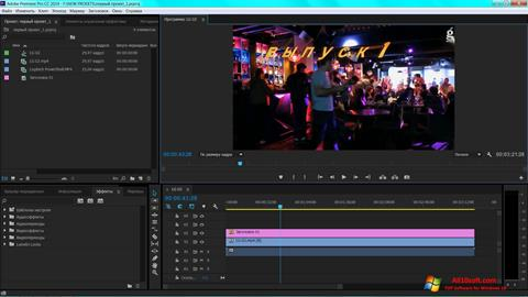 Captura de pantalla Adobe Premiere Pro para Windows 10