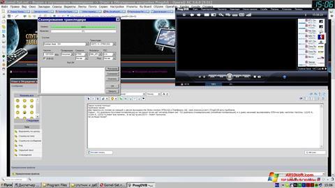 Captura de pantalla ProgDVB para Windows 10
