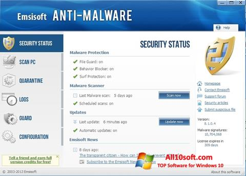 Captura de pantalla Emsisoft Anti-Malware para Windows 10