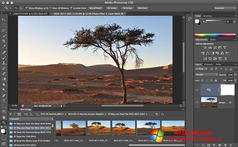 Captura de pantalla Adobe Photoshop para Windows 10