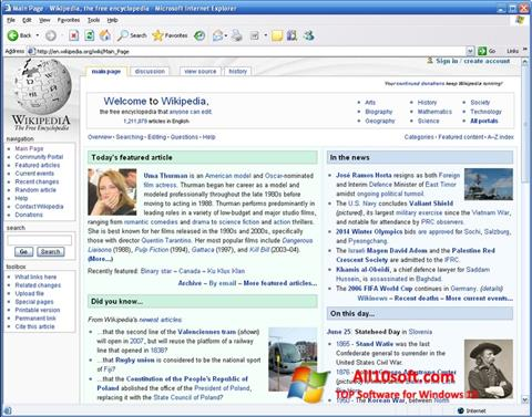 Captura de pantalla Internet Explorer para Windows 10