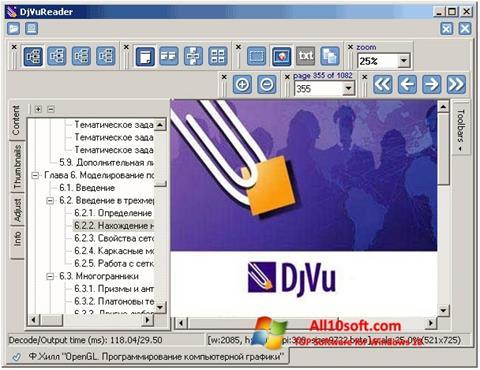 Captura de pantalla DjVu Reader para Windows 10