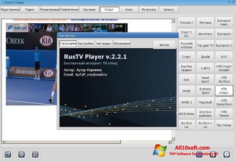 Captura de pantalla RusTV Player para Windows 10