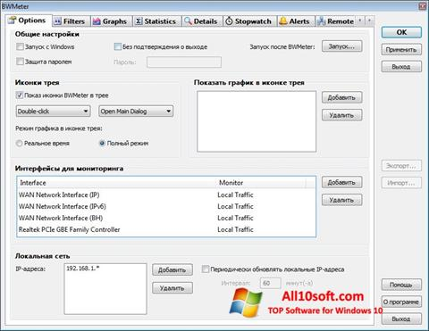 Captura de pantalla BWMeter para Windows 10