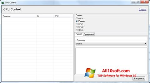 Captura de pantalla CPU-Control para Windows 10